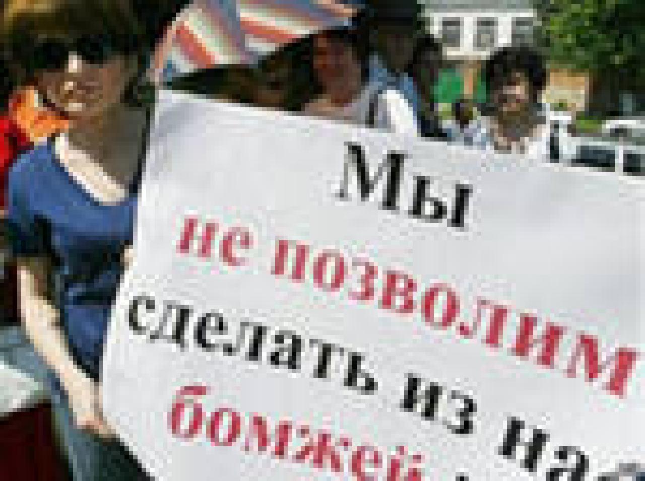 комитет по защите прав обманутых дольщиков ипотеку можно даже